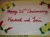 2008_anniversary3